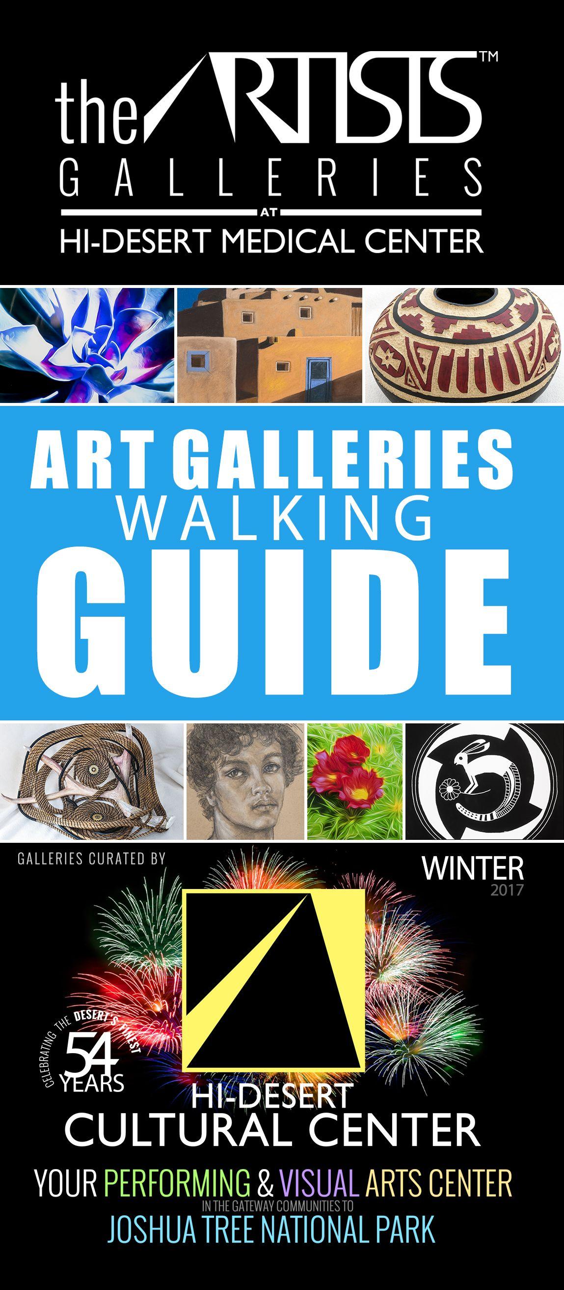 HDMC-Walking-Guide