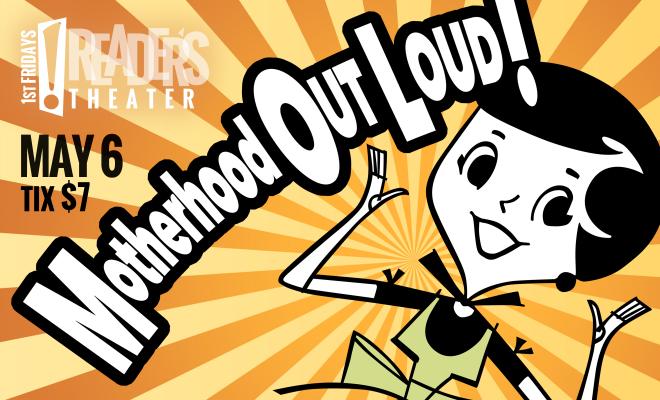 Motherhood-Out-Loud-2640x1600