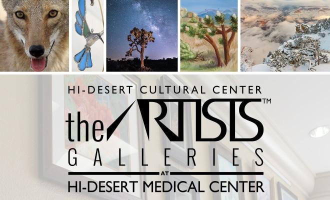 2018-spring-HDMC Galleries Announcement