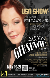 JPHIL-May-2017-Poster-wAlexis-Gershwin-650x1005