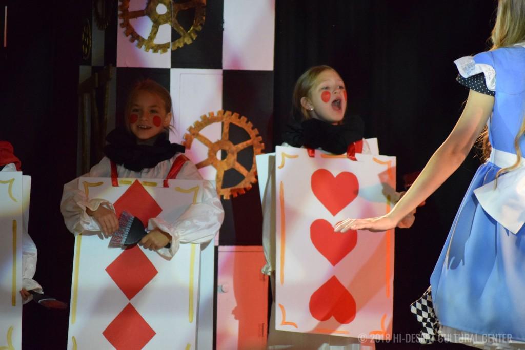 HDCC Alice In Wonderland 109